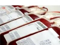 sange ombilical 200x150 Celulele stem hematopoietice