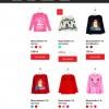 hanorac si bluza 4 100x100 Tot ce ai nevoie pentru copilul tău într un singur magazin. Cu preţuri mici.